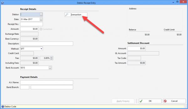 Triumph ERP debtor wide transaction search screenshot1